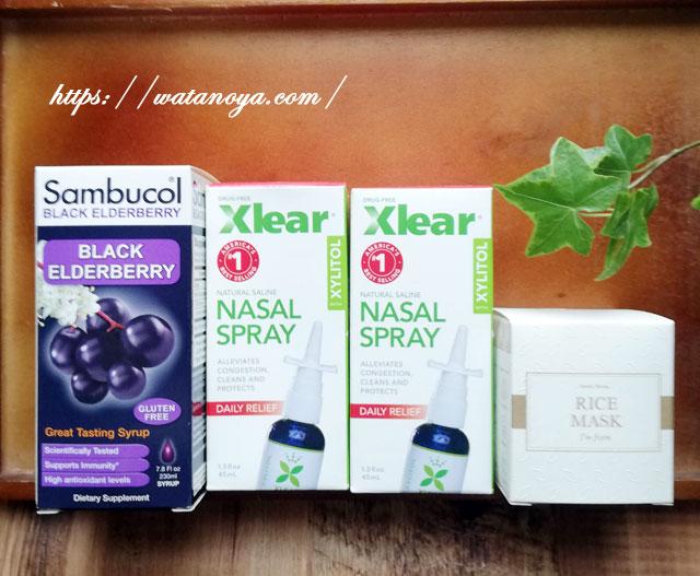 iHerb 購入品紹介、リピート品ばかり!クリアの鼻スプレーとサンブコルのブラックエルダーベリーシロップ、アイムフロムのライスマスク
