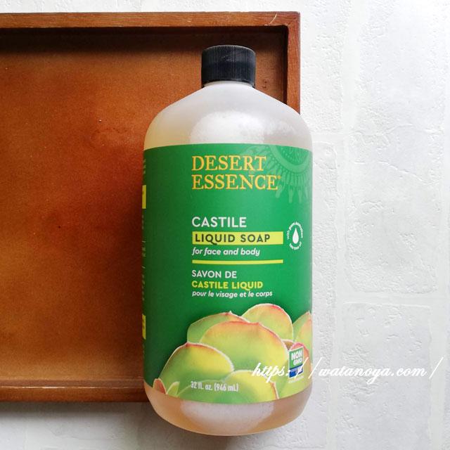 デザートエッセンスのカスティール石鹸