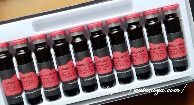 インペリアルエリキサー( Imperial Elixir )の朝鮮人参&ローヤルゼリードリンク