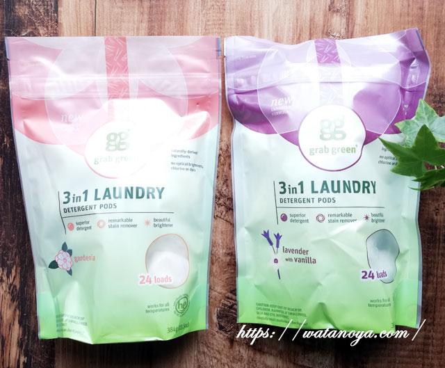 グラブグリーンの洗濯用洗剤ジェルボール バニララベンダーとガーデニア