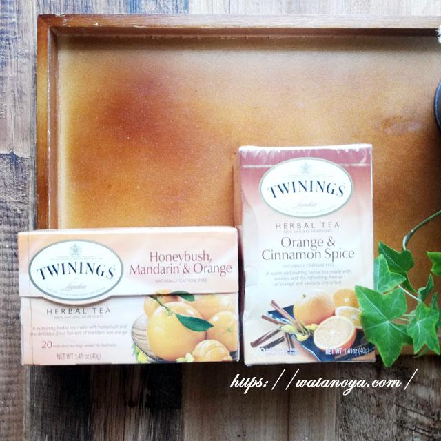 トワイニングスのハーブティ2種 マンダリン&オレンジとオレンジとシナモン